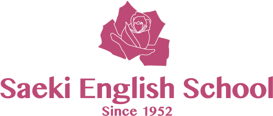 Saeki English School(佐伯英語教室)